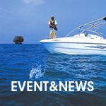 EVENT&NEWS